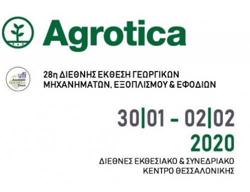Αgrotica 2020 – 28η ΔΙΕΘΝΗΣ ΕΚΘΕΣΗ ΓΕΩΡΓΙΚΩΝ ΜΗΧΑΝΗΜΑΤΩΝ, ΕΞΟΠΛΙΣΜΟΥ & ΕΦΟΔΙΩΝ
