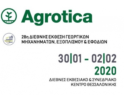 Agrotica 2020 – 28th INTERNATIONAL EXHIBITION OF AGRICULTURAL MACHINERY, EQUIPMENT & SUPPLIES