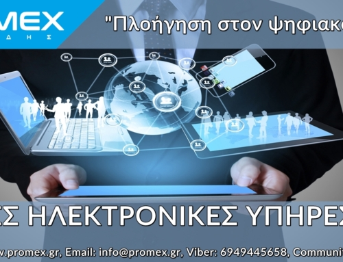 NEW ELECTRONIC SERVICES